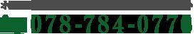 Tel:0120-570-618
